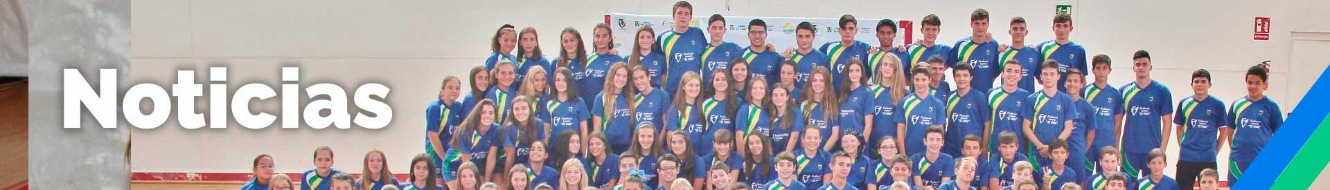 banner noticias Club Deportivo El Valle